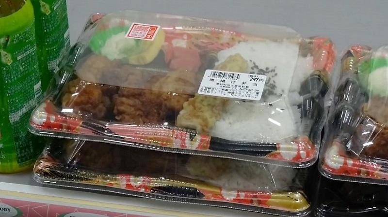 「このお弁当に明日は...」画像素材 (2018.01.12)