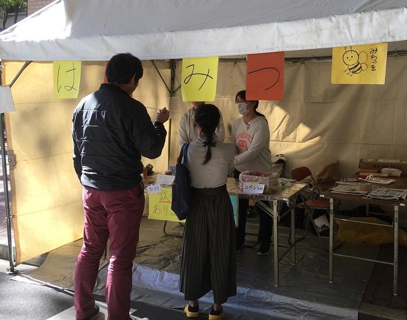 学校祭での蜂蜜の試食会及び販売時の様子