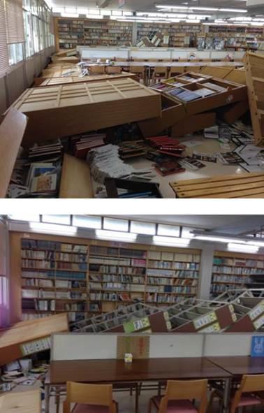 写真-3 図書館の被害事例(2016年)