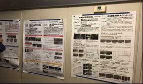 研究テーマについての説明に用いられたポスターの様子。