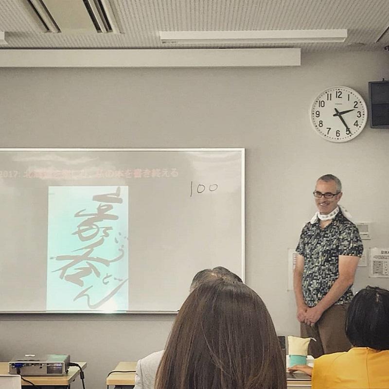 講義中のゴードン・ヘディ氏
