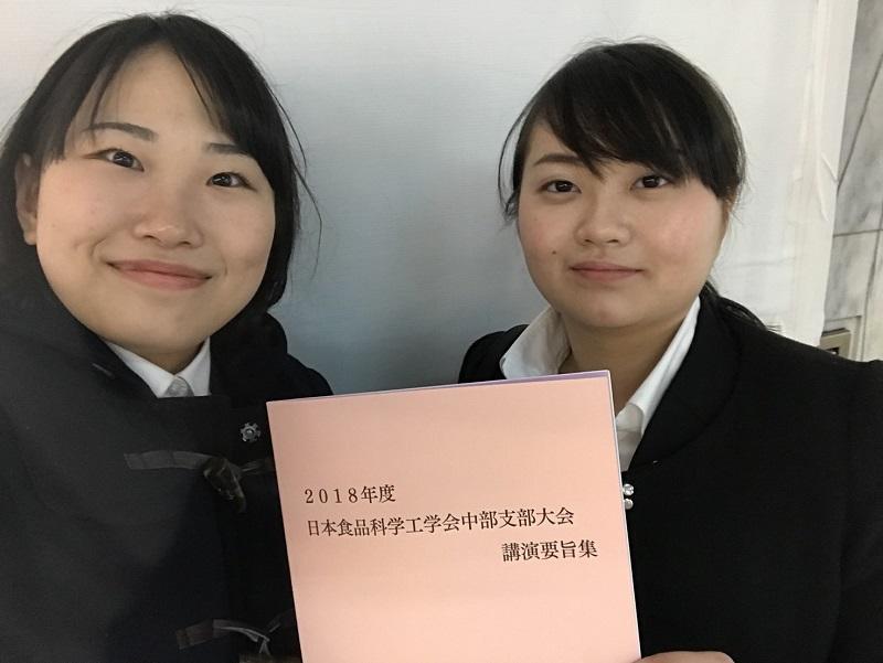 名城大学で行われた日本食品加工科学会中部支部大会に参加した様子(大会終了後)。