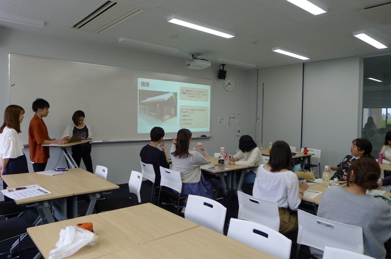 フィールドワークのプレゼンテーション1