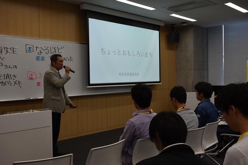 美濃加茂市役所経営企画部の井戸様から説明を受ける学生達。