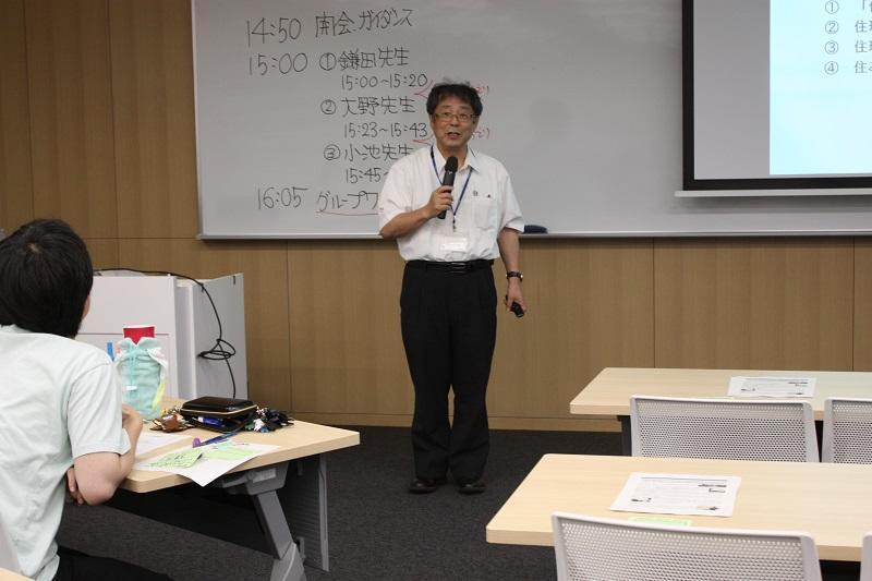 大野先生:専門は土木計画学・プロジェクト評価