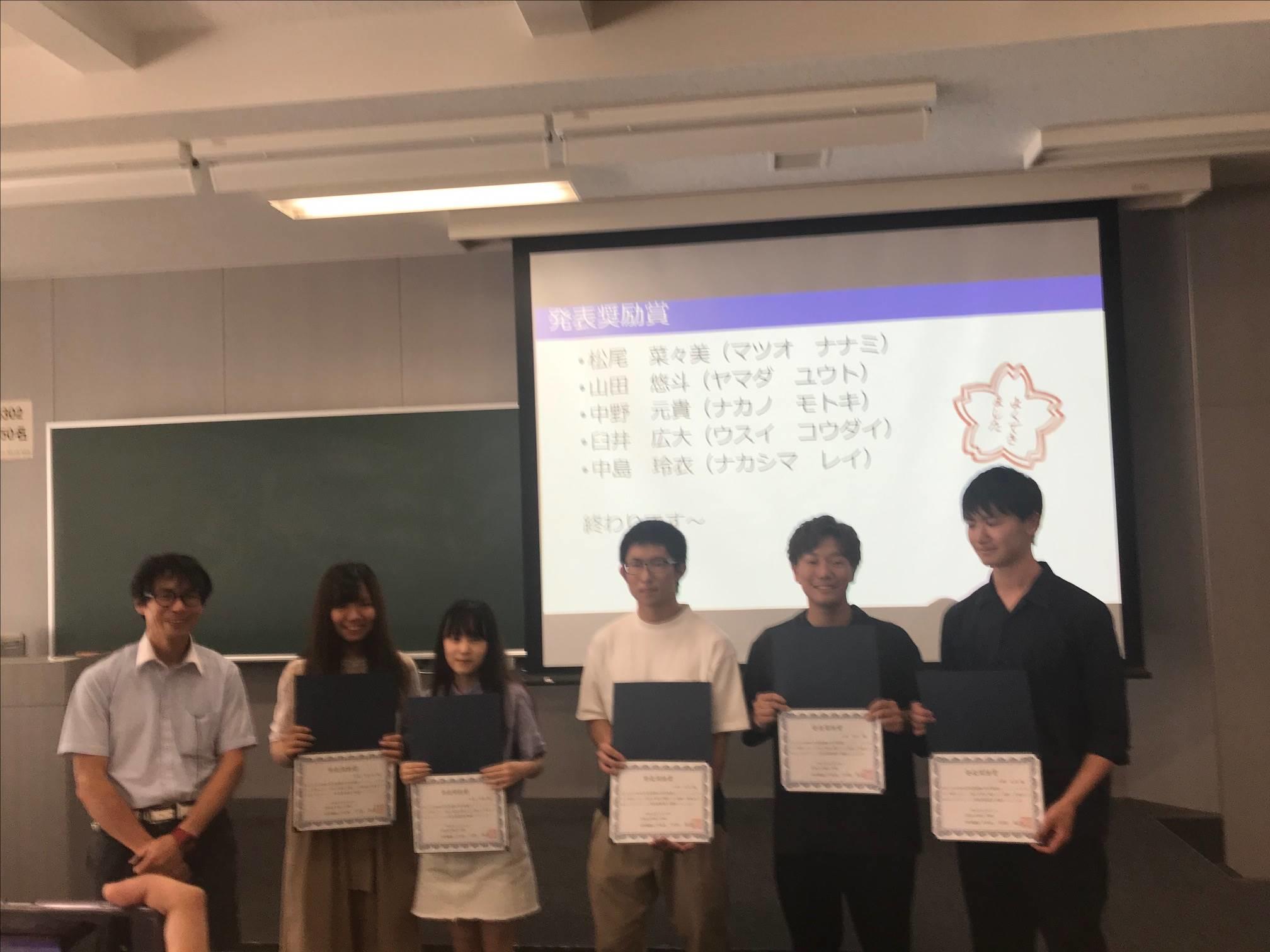 プレゼン実習の優秀な発表をした学生の表彰後の記念写真