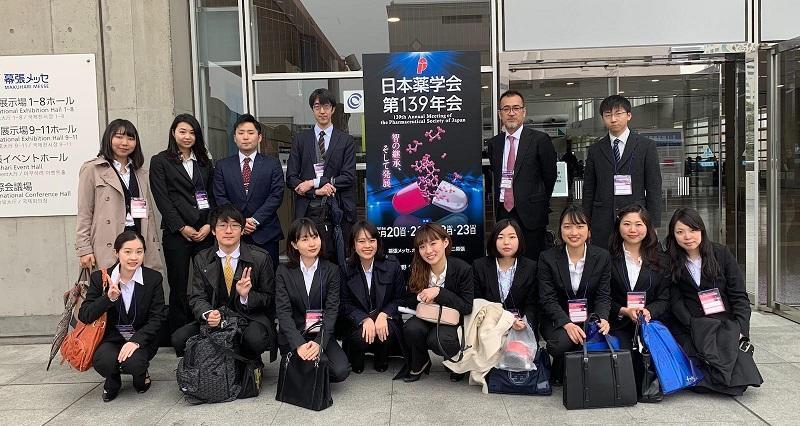 日本薬学会第138年会に参加した学生たち(原研究室)