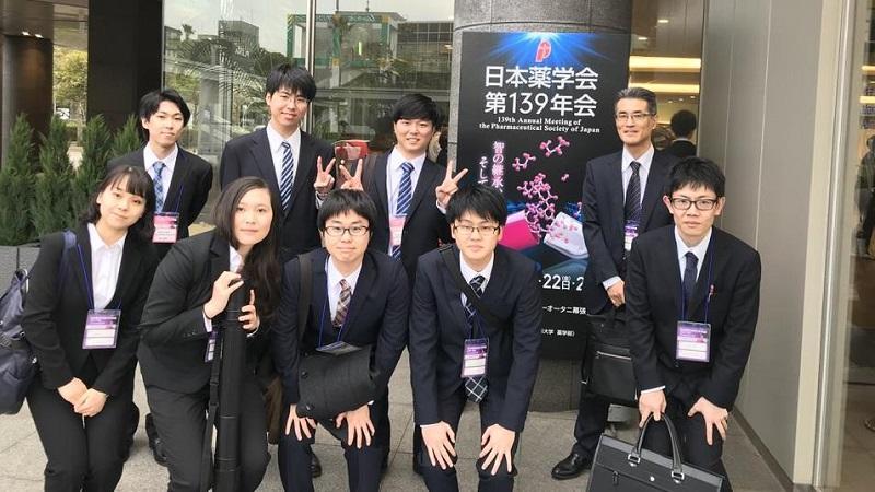 日本薬学会第138年会に参加した学生たち(北垣研究室)