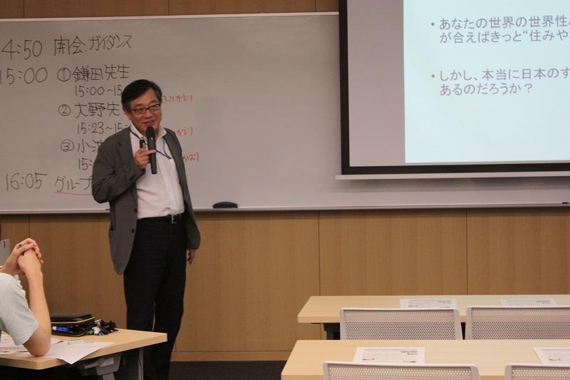 鎌田先生:専門は社会保障論