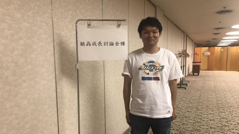 ポスター発表会場前の様子 2