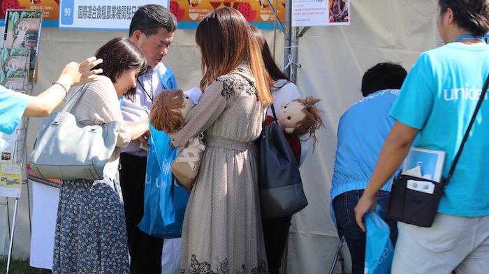 UNICEF/日本ユニセフ協会にて(2019.09.28)