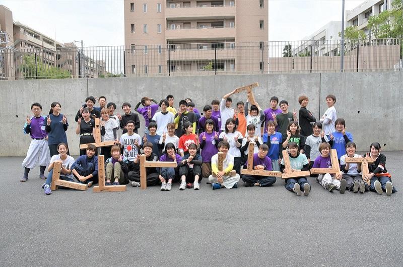 参加者集合写真(8/5)