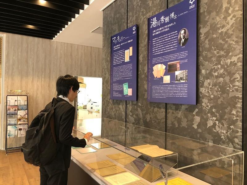 大阪大学内も見学しました。医学系の展示が多くありました。