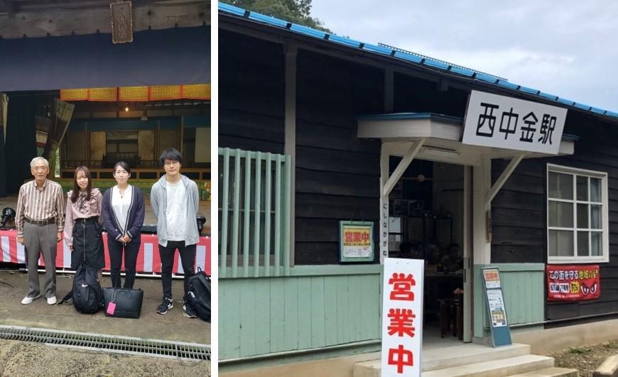 西中金ふれあいステーション(2019/10/12)