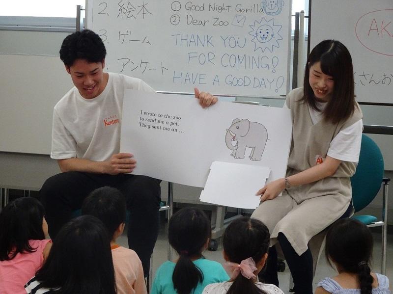 (Dear Zooの読み聞かせの様子2)