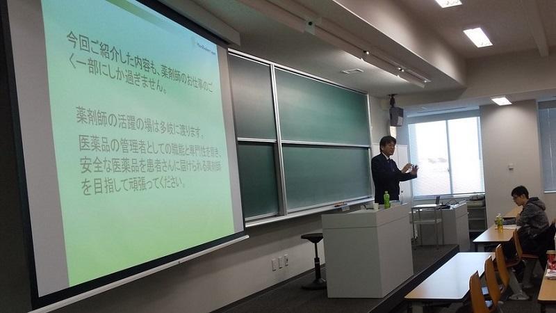 神田先生の講演