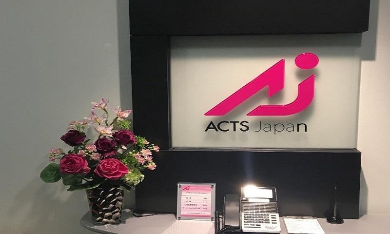 アクティス・ジャパンの玄関の様子