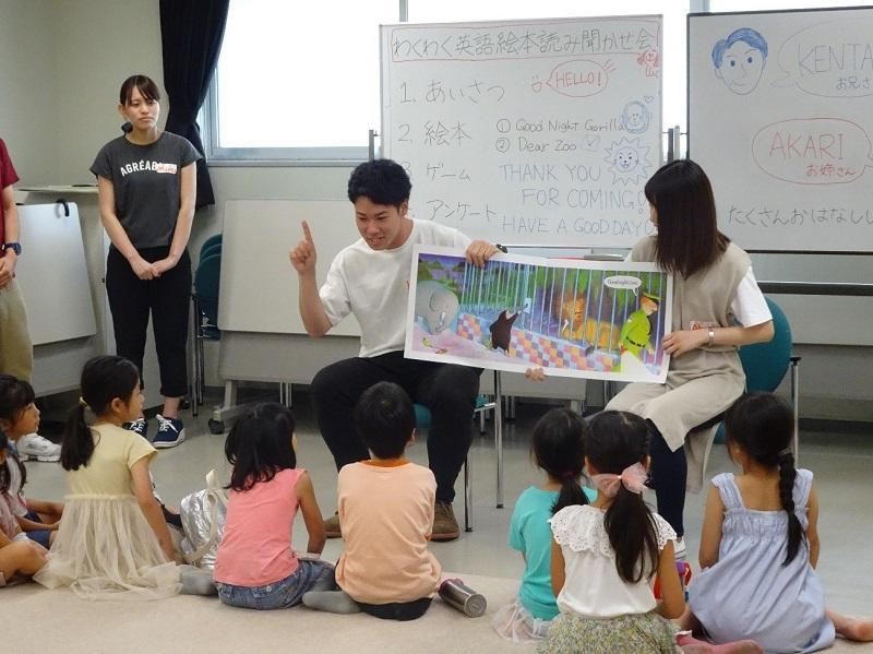 (Good Night Gorilla の読み聞かせの様子3)