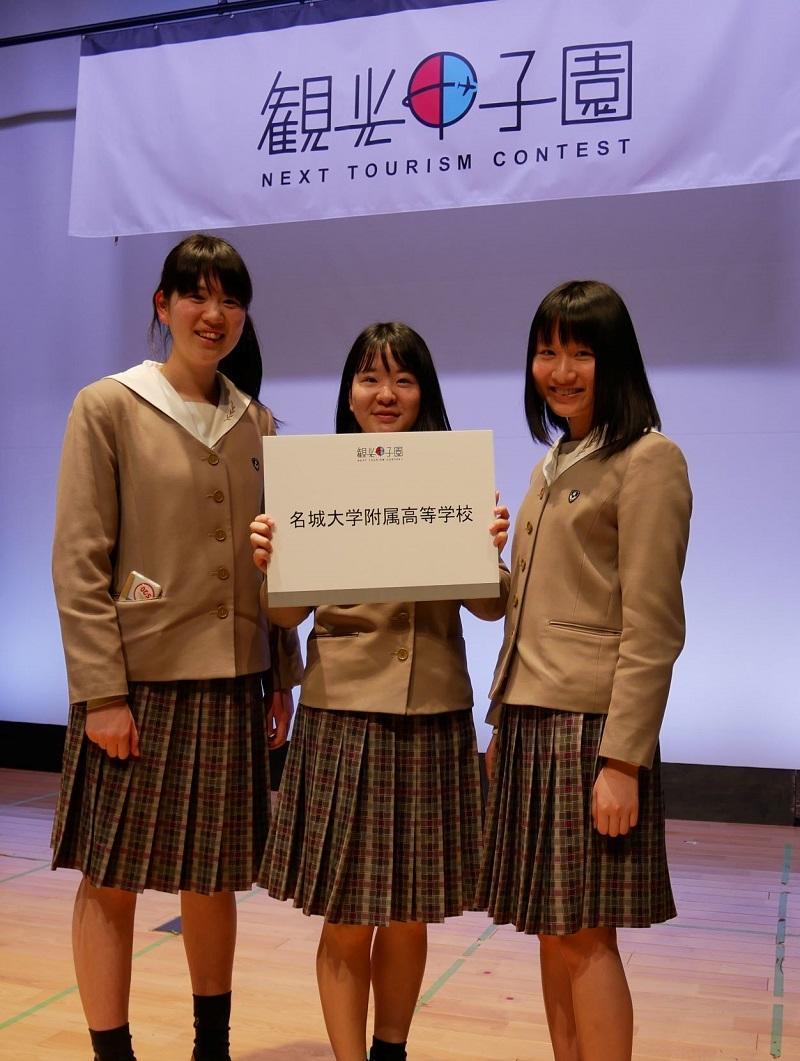 出場した3人。左から鈴木さん、佐藤さん、大橋さん。