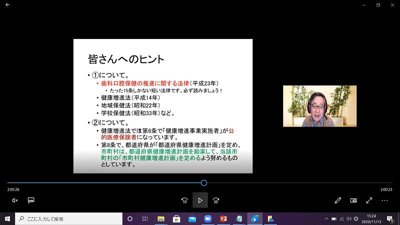 鎌田先生のレクチャーにあったアプローチ法はどの分野にも活かせます。