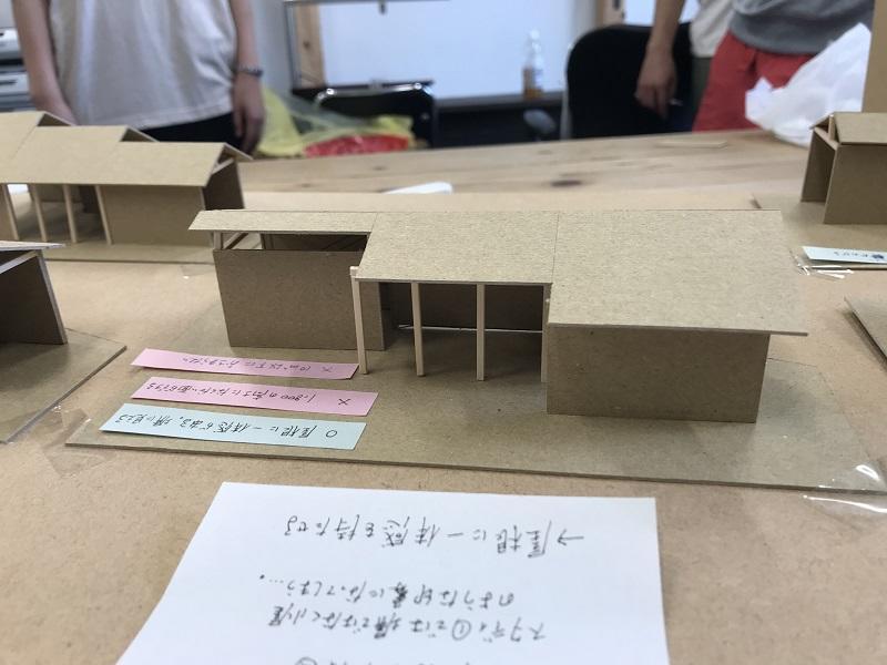 初期イメージ模型