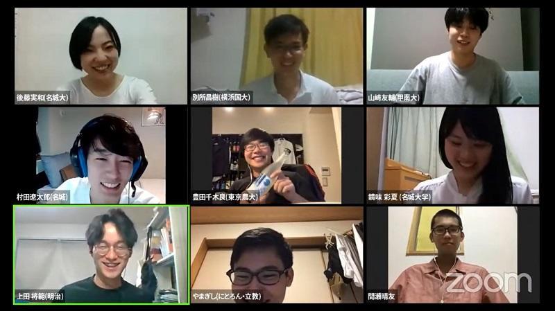 リモート対談の画面映像