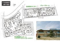 住宅居住者の生活環境の研究イメージ