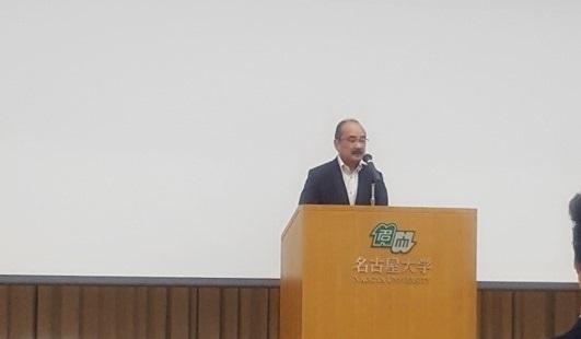 2017年9月11日、名古屋大学豊田講堂にて開催された愛岐留学生就職促進コンソーシアム設立総会で挨拶する吉久光一学長(当時)