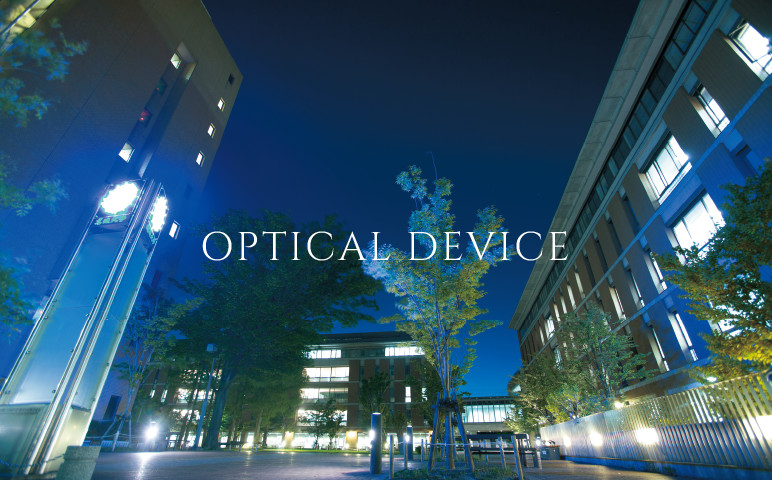 OPTICAL DEVICE