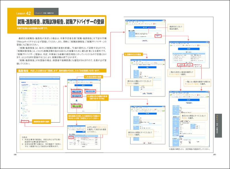 houkoku.pdf