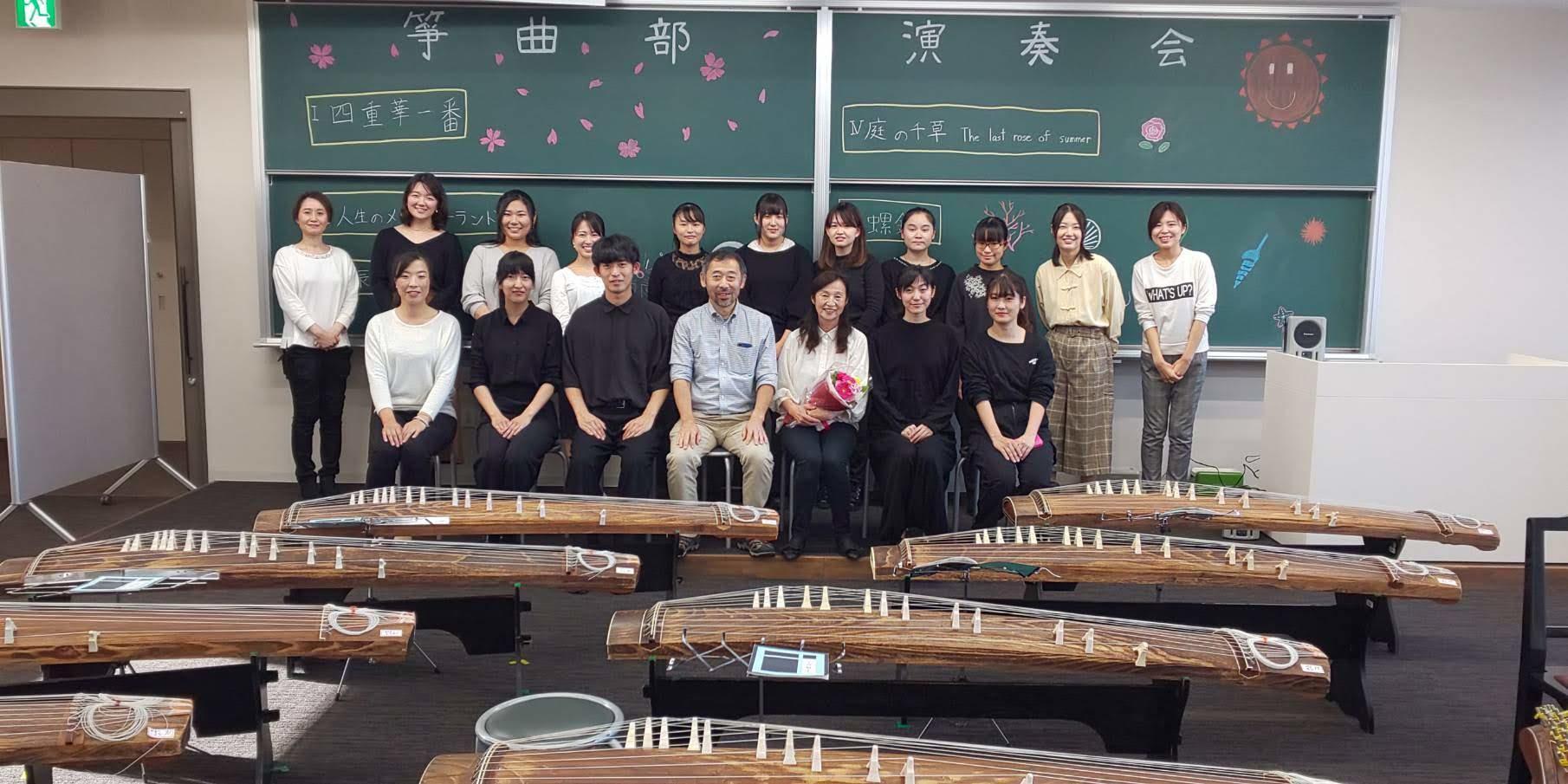 [薬学部学生会/文化局]箏曲部
