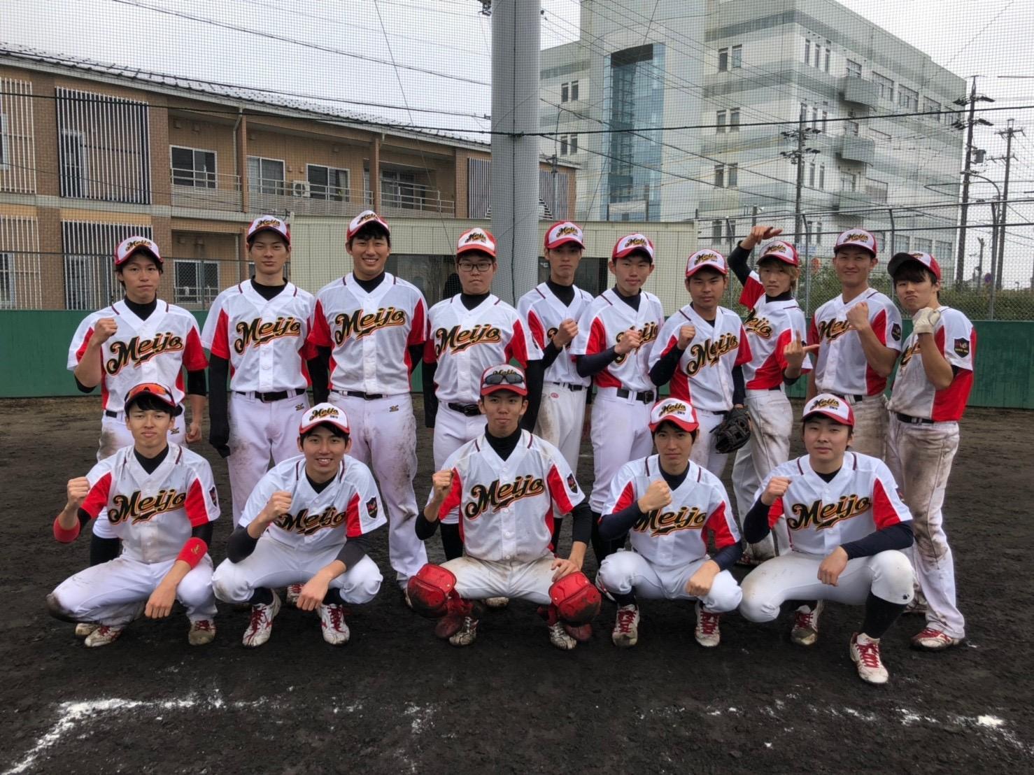 [ナゴヤドーム前キャンパス]軟式野球部