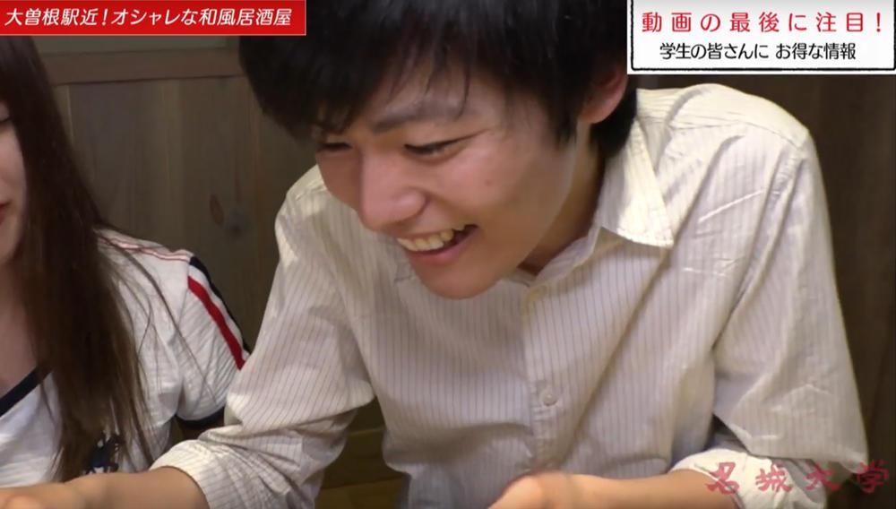 動画レポート!「お酒無しでも食レポ vol.10 和バル NIWAKAYA0831(にわか家)」