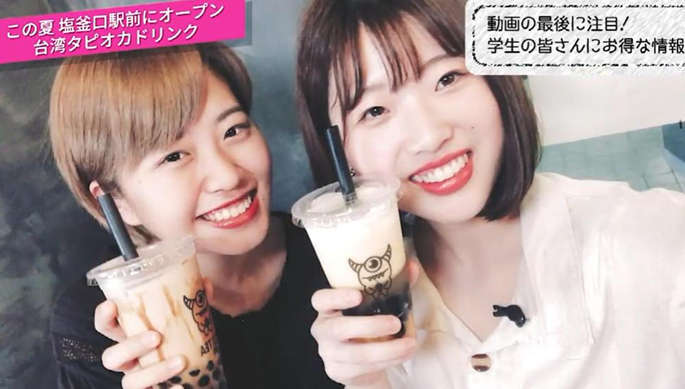 動画レポート!「今が旬!食レポ vol.11 MS cafe」