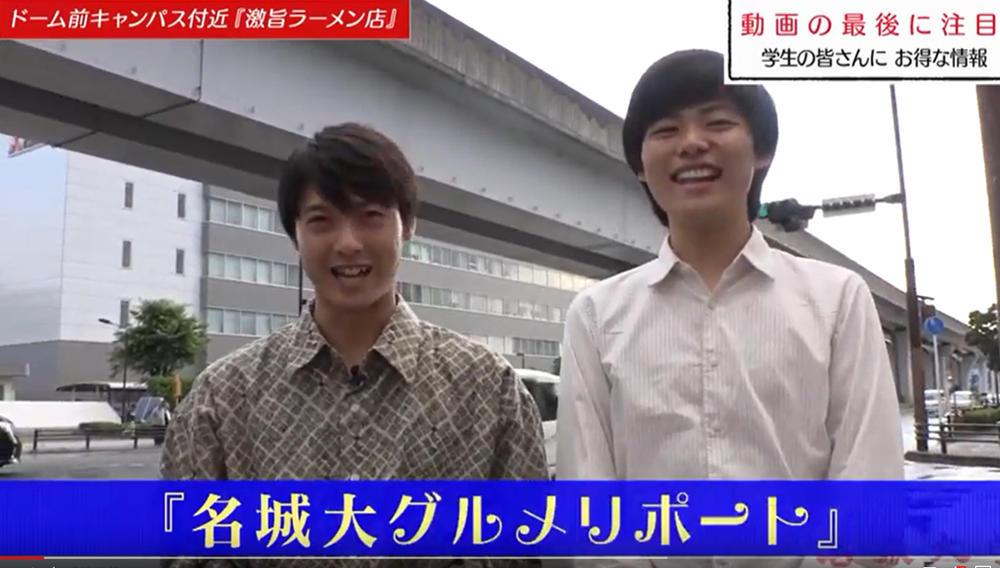 動画レポート!「おれたちの食レポ vol.12 横浜醤油豚骨ラーメン 銀十」
