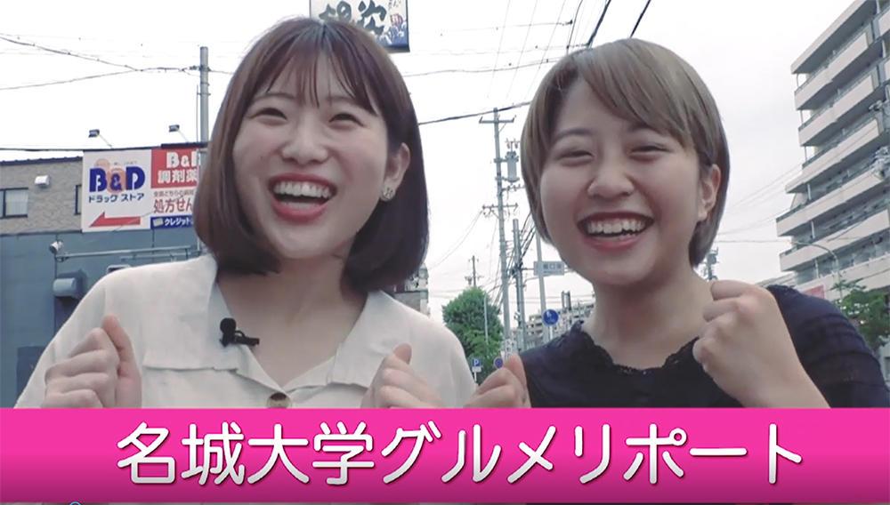 動画レポート!「噂の食レポ vol.8 Milks cafe」