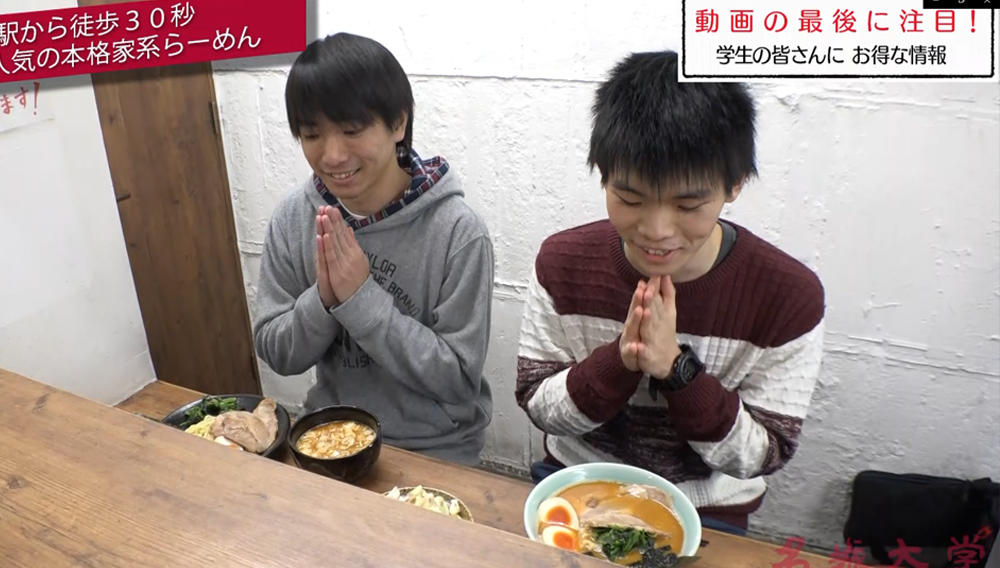 動画レポート!「もっちもちの食レポ vol.14 二代目英吉家」