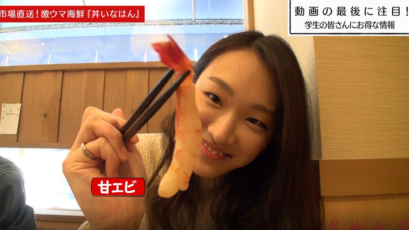 動画レポート!「まだまだ食レポ vol.4 丼いなはん」