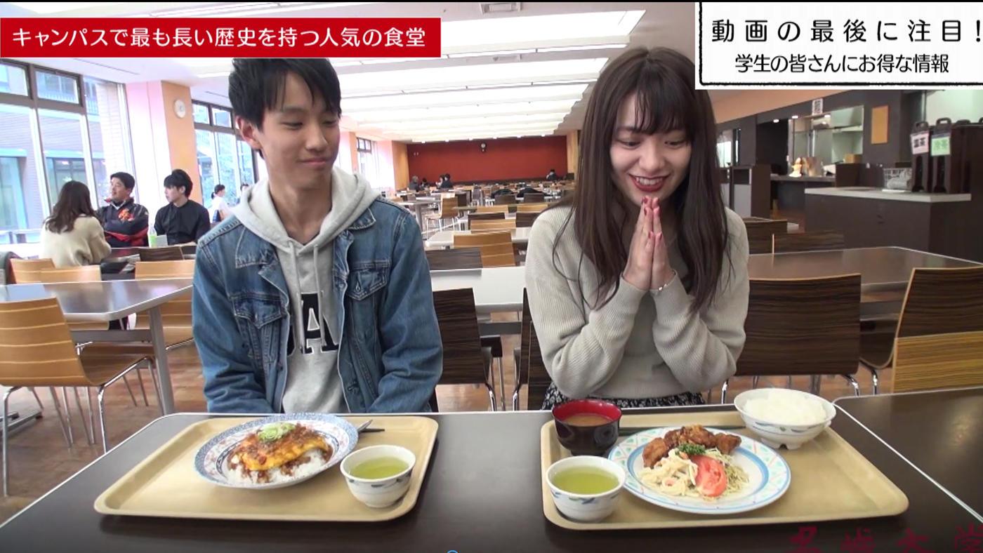 動画レポート!「もっと食レポ vol.3 名城食堂」