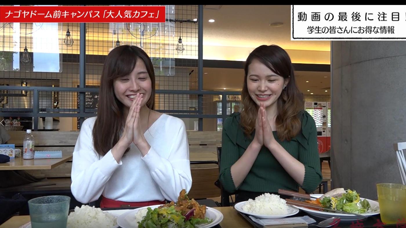 動画レポート!「オシャレに食レポ vol.5 MU GARDEN TERRACE(ムーガーデンテラス)」