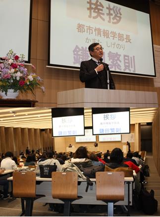 鎌田学部長の挨拶から始まった講演会