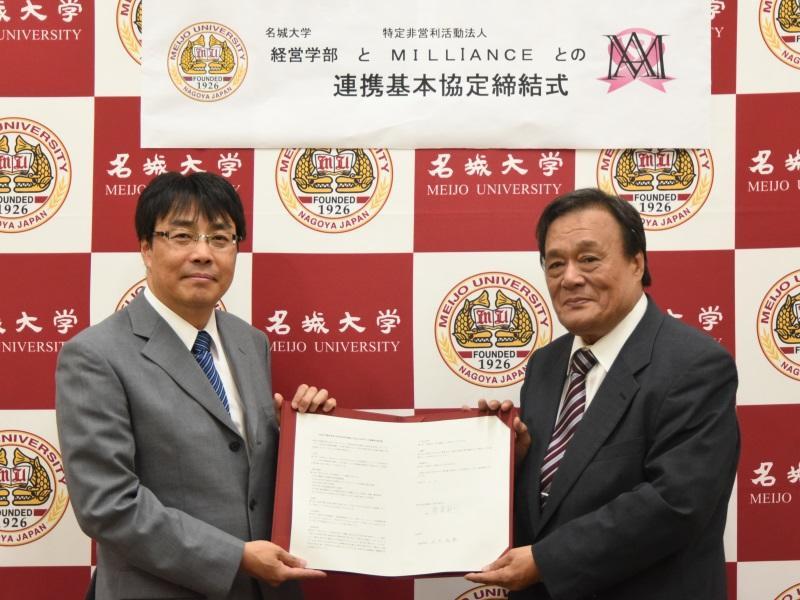 協定書を交わした田中学部長(左)と福島理事長