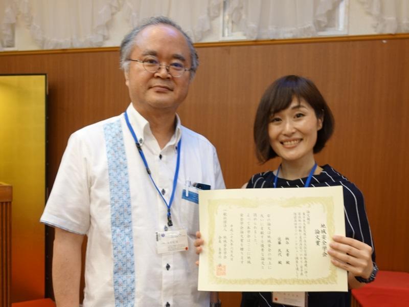 表彰状を手にする柄谷教授(右)と糸井川栄一地域安全学会会長