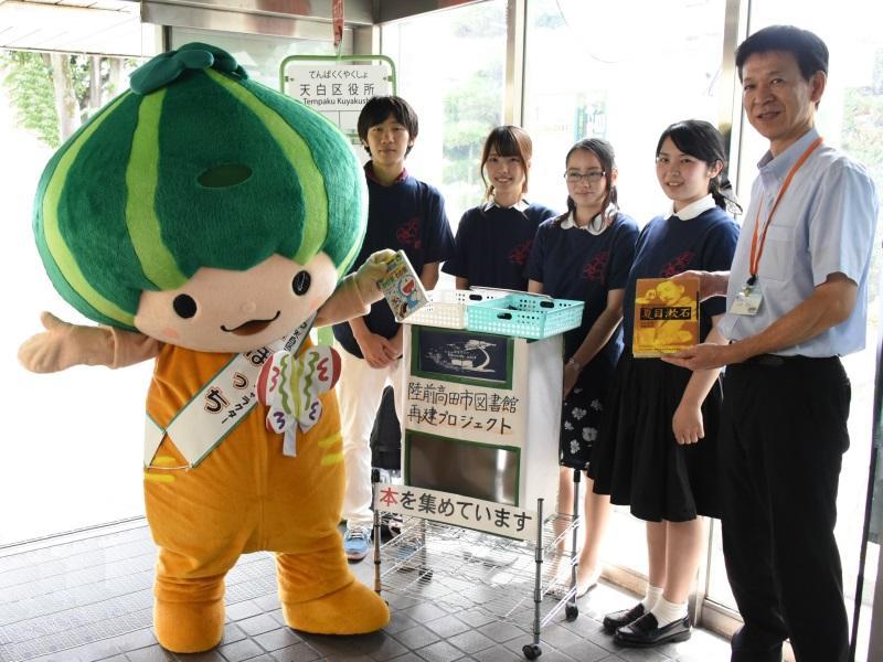 山田天白区長(右)とBook-aidメンバー