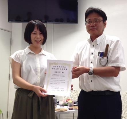 加藤研究員(左)と中野秀雄支部長