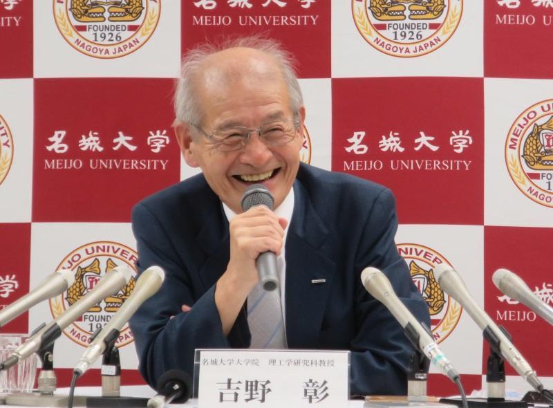記者会見で笑顔を見せる吉野彰教授