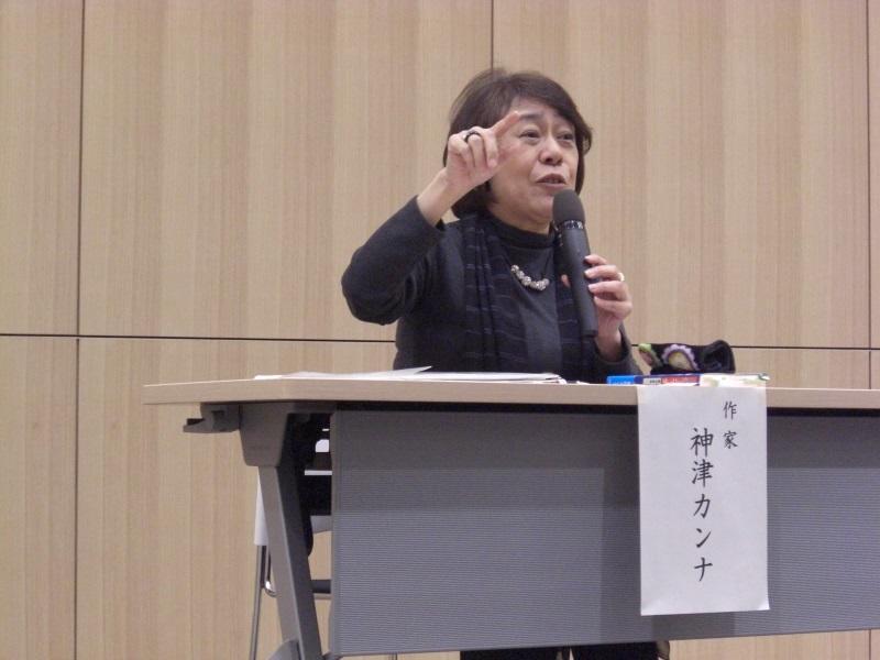 講演する神津カンナ氏
