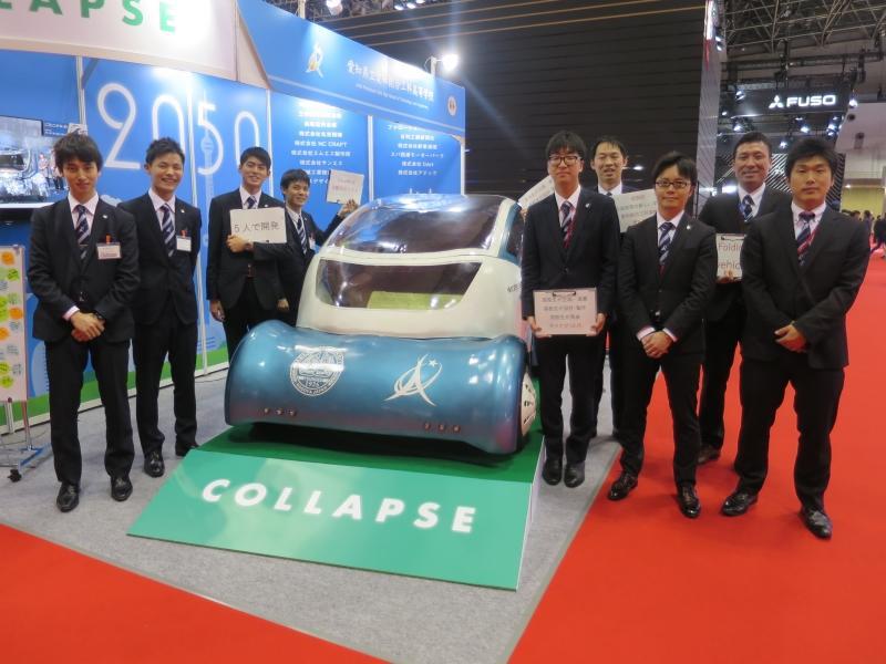東京モーターショーに展示中のコラプスと生徒、教職員