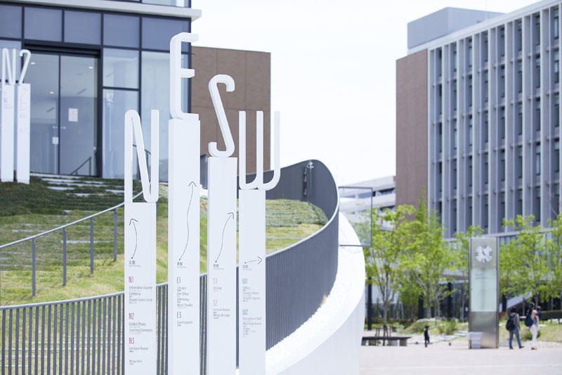 受賞対象となった名城大学ナゴヤドーム前キャンパスサイン計画