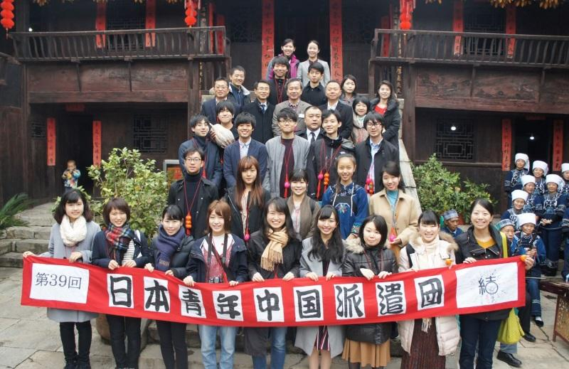 貴州省恵水県好花紅村の民族住居での集合写真(前から3列目、左から2人目が西部さん)